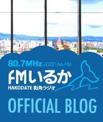5月11日(月) 「Daytime Radio」より【マックスバリュお買得情報】