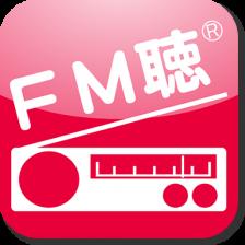 サイマルラジオ スマートフォン用アプリのご案内(Android/iOS両対応)
