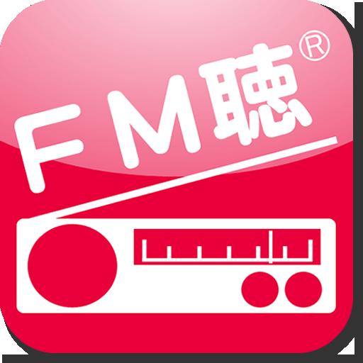FMいるかインターネット放送アプリ「FM聴」(えふえむ てい)
