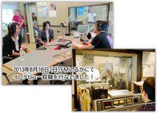 GLAYのTAKUROさん・TERUさんのインタビュー&ステーションID 放送決定!