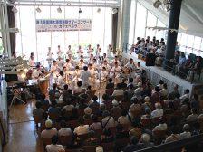 【放送終了】8月10日 特別番組「海上自衛隊大湊音楽隊サマーコンサート」