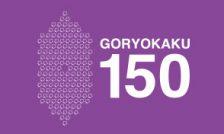 【放送終了】6月15日(日)「五稜郭築造150年祭 特別番組」
