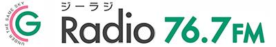20160924G-Radio