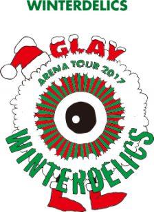 【放送終了】FMいるかSpecial Program「GLAYtaste DAYS」12月23日オンエア!