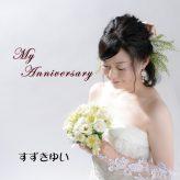 My Anniversary