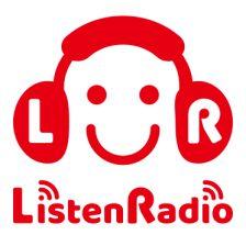 ListenRadio(リスラジ) 新アプリリリースのご案内