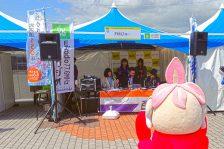 【終了】6月29日 ネクスコ東日本 特別番組「レディオ・ハイウェイ・ショー」