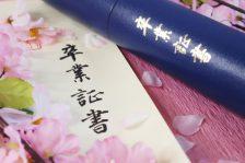 【終了】3月19日 特別企画『春、新たなステージへ~道南の高校卒業生を応援』19時放送