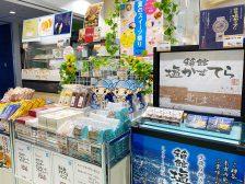 【終了】ロングラン開催中!「函館山 夏のスイーツ祭り」8月16日まで